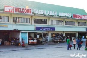 Taken moments after we landed, located in Bohol's capital state - Tagbilaran City.