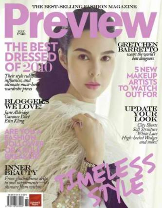 Gretchen-Barretto-Preview-Magazine-July-2010-Cover-Girl